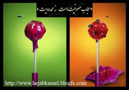 [تصویر:  hijab01%20copy.jpg]